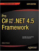 Pro C# 5.0 and the .NET 4.5 Framework (6th Edition), фото 1