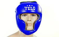 Шлем боксерский с полной защитой Кожа VELO ULI-5005-B, фото 2