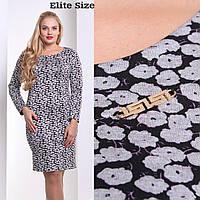 """Модное женское платье ткань """"Французский трикотаж"""" 46, 48, 50 размер норма"""