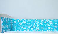 """Комплект детского постельного белья 120х60 см  """"Звездопад с розовым"""""""