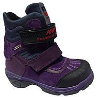 Ботинки Minimen 11FIOLET 30 20 см Фиолетовые