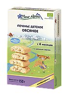 Детское растворимое печенье Fleur Alpine ОВСЯНОЕ 150 г