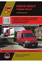 Iveco Daily  Iveco Turbo Daily с 1999 г. Руководство по ремонту и эксплуатации