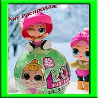 Куклы LOLOLOL сюрпризы в шаре