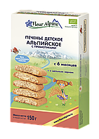 Детское растворимое печенье Fleur Alpine АЛЬПИЙСКОЕ С ПРЕБИОТИКАМИ 150 г