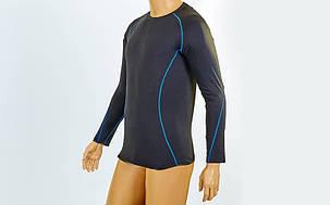 Компрессионная мужская футболка с длинным рукавом LD-1001-B , фото 2