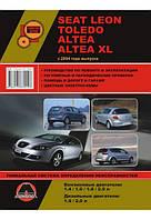 Seat Leon  Seat Toledo  Seat Altea  Seat Altea XL с 2004 г. Руководство по ремонту и эксплуатации