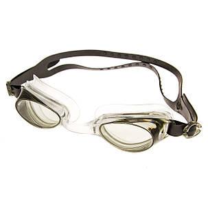 Очки для плавания Arena подросток 1700, фото 2