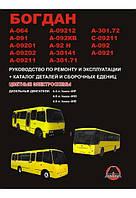 Богдан A-064 / Богдан A-091 / Богдан A-092 / Богдан A-301 Руководство по ремонту и эксплуатации