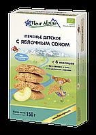 Детское растворимое печенье Fleur Alpine С ЯБЛОЧНЫМ СОКОМ 150 г