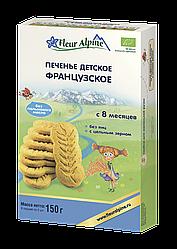 Детское растворимое печенье Fleur Alpine ФРАНЦУЗСКОЕ 150 г