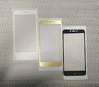 Защитное стекло FullScreen для Xiaomi Redmi 4X