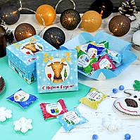 Шоколадный набор С Новым годом 10 конфет с начинкой