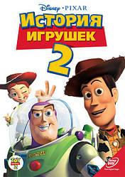 Історія іграшок 2 (DVD) (1999)