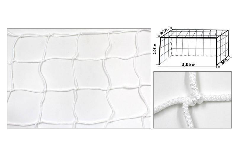 Сетка на ворота футзальные, гандбольные любительская (2шт) (3,5мм, яч.12см) SO-5286