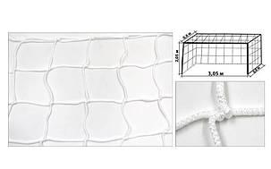 Сетка на ворота футзальные, гандбольные любительская (2шт) (3,5мм, яч.12см) SO-5286, фото 2