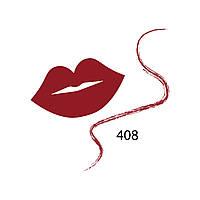 Карандаш для губ Parisa cosmetics 408