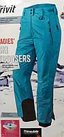 Женские лыжные штаны бирюзового цвета размер 14   6-52 Ю
