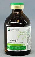 Витамин Е + Селен