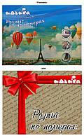 Картина по номерам KH2935 Земляничный букет (40 х 50 см) Идейка