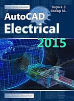 Autocad Electrical 2015
