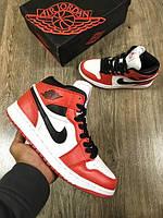 Nike Air Jordan 1 Retro Fragment Design