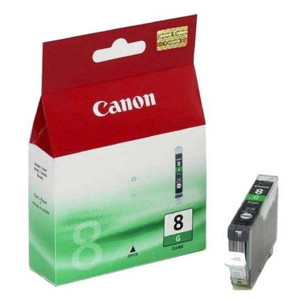 Чернильница Canon CLI-8G (Green) Pro9000, фото 2