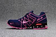 Кроссовки Nike Air Max найк аир макс реплика, фото 1