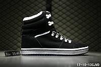 Кроссовки Adidas адидас зимние мужские женские