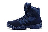 Кроссовки Adidas GSG-9.3  адидас зимние мужские женские