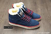Кроссовки Adidas зимние адидас мужские женские