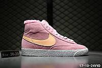 Кроссовки Nike зимние найк мужские женские 10-24V реплика