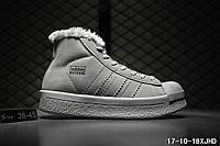 Кроссовки Adidas адидас зимние мужские женские 10-18X