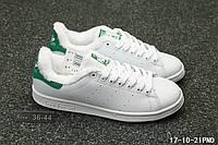 Кроссовки Adidas адидас зимние мужские женские 10-21P