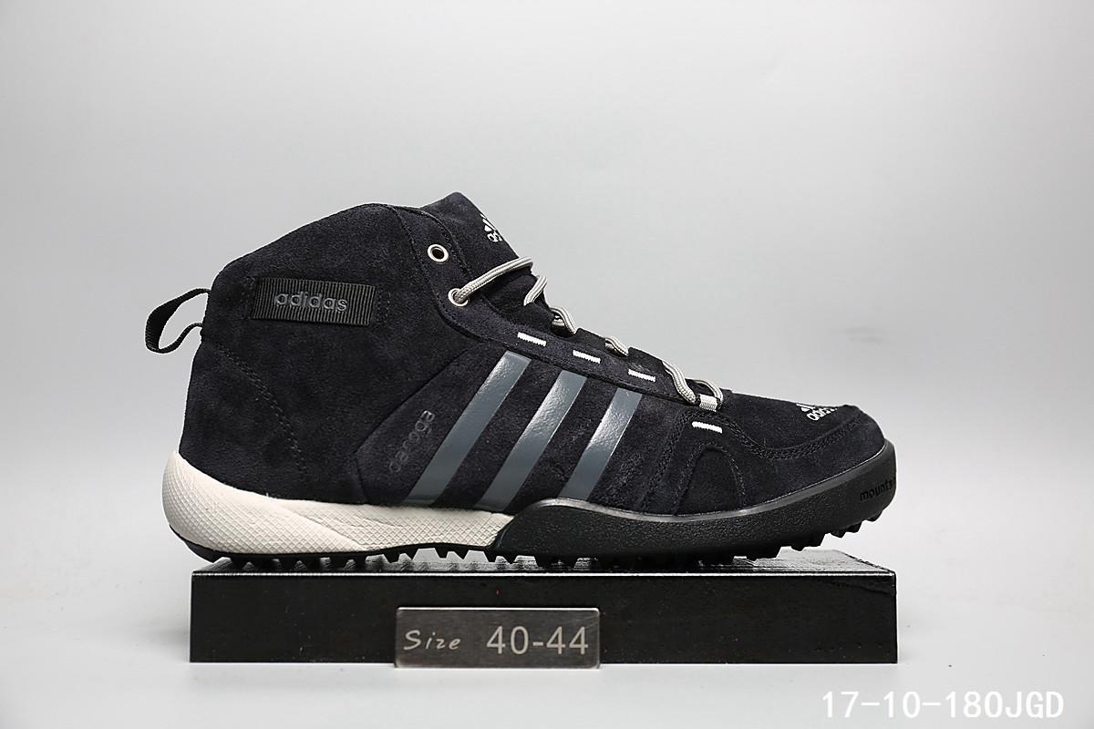 22112e66497d Кроссовки Adidas адидас зимние мужские женские 10-18O реплика - Интернет- магазин кроссовок