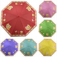 Зонтик  C 23350
