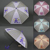 Зонтик  C 23362
