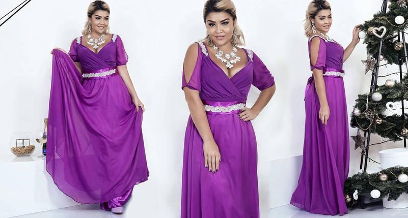 ced179b40c2 Купить Вечернее платье с декольте