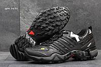 Мужские кроссовки Adidas Terrex 380. Кожа 100% Черно белые