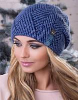 """Женская шапка """"Эрика"""", Джинс -синий"""