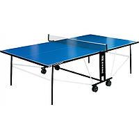 Теннисный стол ENEBE Game 50 X2, 16 mm, 707030
