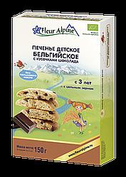 Детское растворимое печенье Fleur Alpine БЕЛЬГИЙСКОЕ С КУСОЧКАМИ ШОКОЛАДА 150 г