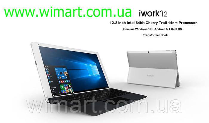 Планшет Cube iWork12 (U122GT1) + клавиатура.