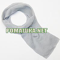 Детский вязаный шарф (шарфик) для мальчика или девочки 3917 Серый