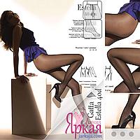 Женские колготы 40 ден. Классические тонкие капроновые колготки с трусиками Gatta™