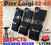 Носки мужские высокие шерсть без махры Pier Luigi Турция 42-44р lycra ароматизированные НМЗ-0404272