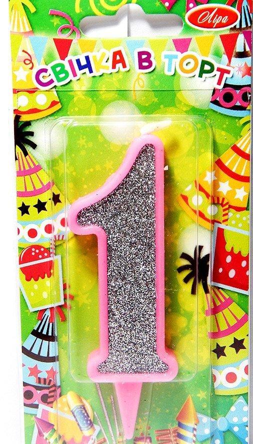 """Свеча-цифра в торт 10 см """"1"""" розовая с серебром"""