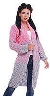 Двухцветный кардиган светло-серый и розовый