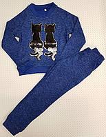 Модный прогулочный костюм для девочки Эрика р.116-128 электрик