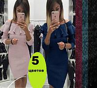 Женское  платье ангора Волан р-р 42,44,46,48